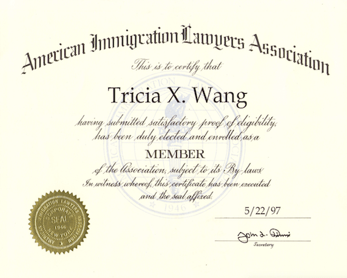 Ammerican Immigration Lawyers Association Diploma